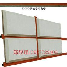 四川眉山防火布艺软包吸音板生产厂家