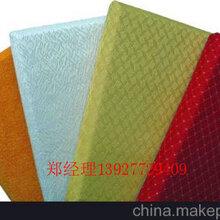新疆库尔勒防火布艺软包吸音板生产厂家