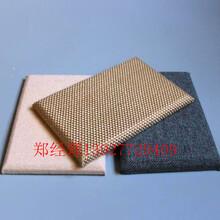 吉林通化防火布艺软包吸音板生产厂家