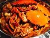 肉蟹煲加盟费