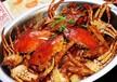特色肉蟹煲