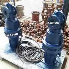 QJB铸件式潜水搅拌机选型,高速潜水搅拌机厂家