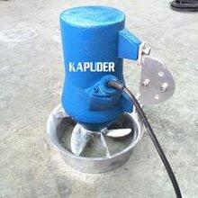 潜水搅拌机选型,潜水搅拌机碳钢材质、排污搅拌机