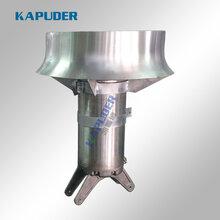 QJB冲压潜水搅拌机厂家,不锈钢水下搅拌器,污泥搅拌器