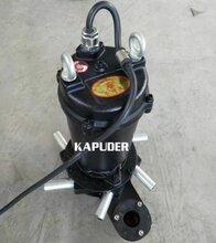QXB型潜水离心式曝气机,增氧曝气机,水下曝气设备