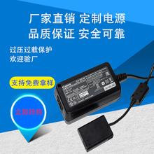 电子产品通用联想电脑充电器笔记本电脑充电器12V2ADell适配器图片