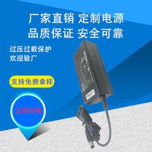 源头工厂直销24W电脑电源充电器桌面式电源12V2A联想笔记本充电器过CE认证图片