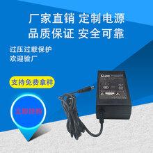 50W电脑桌面式电源打印机电源LED电源优质电源厂家直销
