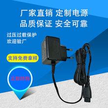 24V2A电源适配器开关电源打印机电源手机通用电源5V3A开关电源图片