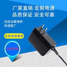 打印机电源安防电源TYPEC充电器5V1A充电器90W桌面式电源适配器工厂直销图片