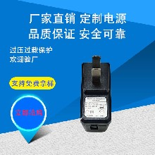 工厂直销QC3.0快充5V2A充电器5V1A电源开关电源LED电源充电器图片