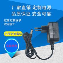 5V1A電源適配器開關電源QC3.0快充電源充電器歐規電子產品(pin)充電器圖(tu)片(pian)