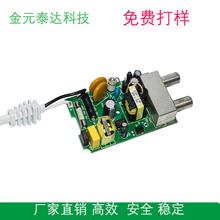 5V1A裸板电源适配器LED灯内置电源安防电源适配器内置充电器图片