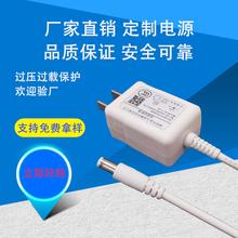 5V2A带AC线电源适配器10W白色充电器打印机电源图片