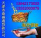 天津无抵押贷款简简单单