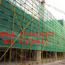 急招建筑工,木工,司机等出国劳务工作人员