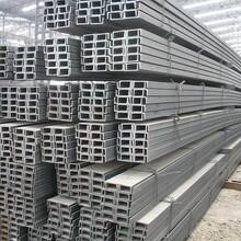 近期价格Q235CH型钢、Q235C扁钢/Q235C槽钢树博商贸