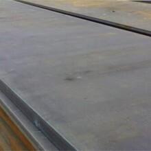锅炉容器钢板20R容器钢板专用简介
