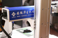 廣東佛山華生激光打標機工于精細細啄高效