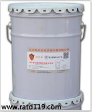 消防认可防火涂料厂家北京睿安消防室内超薄型钢结构防火涂料