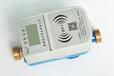 三亚多用户智能冷水表DN15,海南三亚琼水水表厂