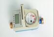 琼海外引线智能冷水表DN15,海南琼海琼水智能水表厂家