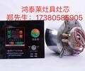 重庆环保燃油灶具