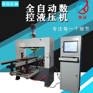 全自動數控校直機龍門式框架式自動送料液壓機高精度矯直整形設備圖片1