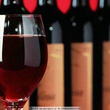法國進口紅酒北京報關價格