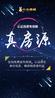 """北京小二同城提醒您,""""租购同权""""政策所带来的影响"""