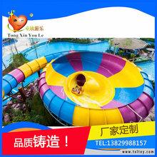 厂家生产水上游艺设施设备喇叭螺旋滑梯