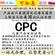 弹力泥CPC认证