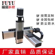 懸臂式三軸滑臺,封閉式滾珠絲桿滑臺模組-福譽生產商