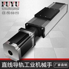 高精度絲桿直線模組批發,雙導軌防塵線性模組供應商-FUYU品牌
