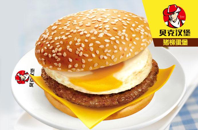 麦加美汉堡很好吃吗
