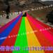 即赏心又悦目还安全的滑草皮彩虹滑道七彩滑道优质HDPE旱雪滑道
