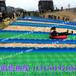 看不一样的风景仿真旱雪场滑雪滑道优质七彩滑道四季旱雪彩虹滑草滑草场设计规划