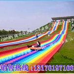 四季游乐经营项目彩虹滑道旱雪滑道坡度滑道环保