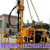液压双泵供油凿岩机