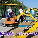 快乐常相伴游乐挖掘机仿真挖雪机儿童电瓶挖掘机JY360旋转挖掘机挖沙机