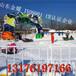 雪季爆款大型游藝設施雪地轉轉全液壓雪地轉轉四季都可玩的液壓轉轉水上漂移轉轉