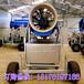 大雪紛紛滿天飛JY造雪機雪地摩托車移動式造雪機冰雕展專供造雪機