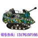 笑看人生故事多风霜越野坦克车优质成人坦克车全地形游乐坦克