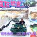 精彩出我们的未来儿童单人坦克车游乐坦克车造型履带越野式坦克