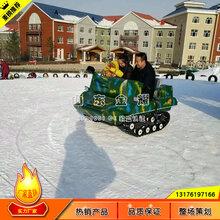 新款大型仿真坦克游樂坦克軍事大型戶外拓展游樂設備項目