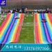 锦瑟年华如梦一场大型网红项目七彩滑道彩虹滑梯旱滑设备旱雪圈