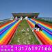 氤氲一份诗意的浪漫彩虹滑道多种颜色彩虹滑道彩虹滑道景区项目设计