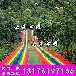 藏在青春中的秘密彩虹色的滑道七彩滑梯四季旱雪滑道場地設計圖片