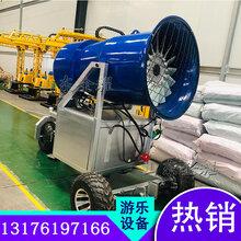 冬季滑雪人工造雪机大型造雪机造雪机设备生产厂家戏雪游乐设备热销图片