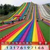 户外游乐项目彩虹滑道有利于增进亲子感情的旱地滑道